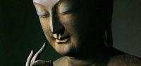 Who is Maitreya