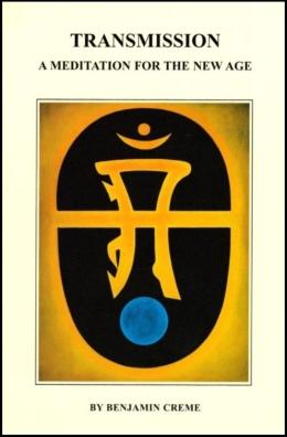 Book - Transmission Meditation NEW border